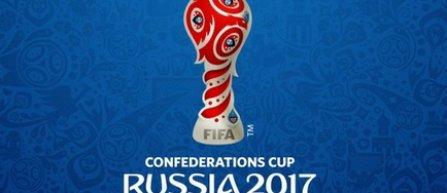 Cupa Confederaţiilor 2017 din Rusia va fi transmisă de Televiziunea Română