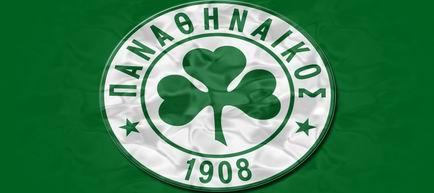 Clubul Panathinaikos Atena, exclus din cupele europene pentru o perioadă de trei ani