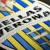 Hellas Verona ar putea rotunji conturile CS Universitatea