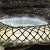 Stadioanele Cupei Mondiale 2014 au costat cu 50 la suta mai mult decat era prevazut