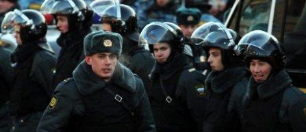 Europol: Mafia rusa practica spalarea banilor prin intermediul unor cluburi de fotbal din Europa