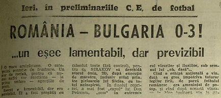 Remember România - Bulgaria 1990