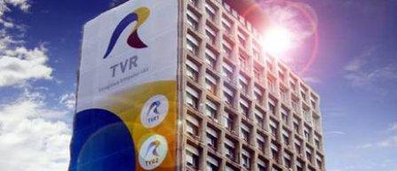TVR transmite in direct meciul Ungaria - Romania, din preliminariile CM 2014