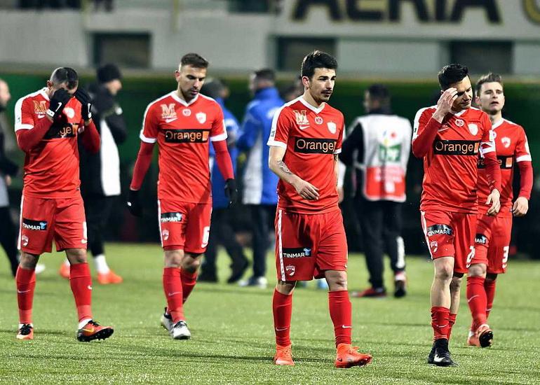 Poze Concordia Chiajna - Dinamo București