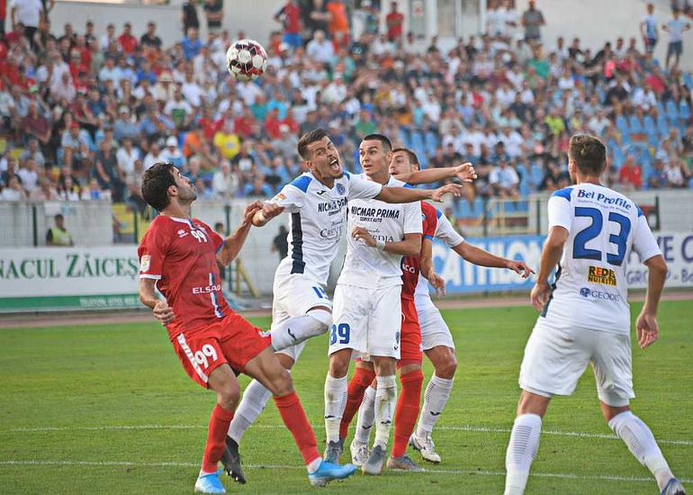 Poze FC Botoșani -
