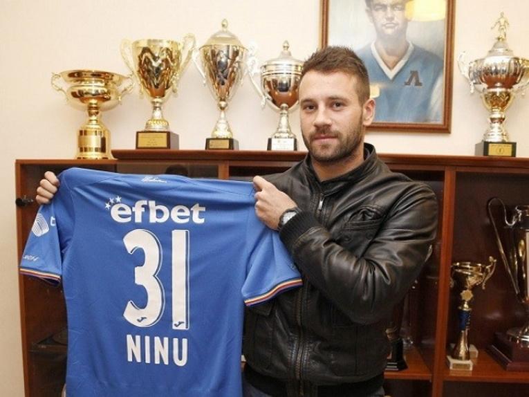 Emil Ducu NINU