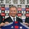 Alberto Zaccheroni, noul selectioner al Japoniei