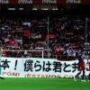 Campionatul Japoniei, suspendat pe o perioada nedeterminata