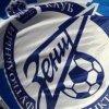 UEFA a amendat Zenit Sankt Petersburg cu 36.880 euro