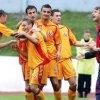 Preliminarii Campionatul European 2009: Tara Galilor U21 - Romania U21 0-1