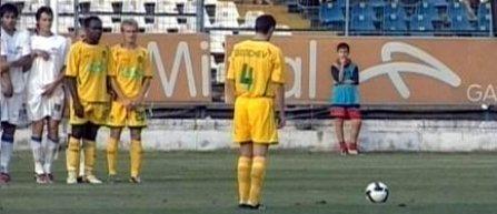 Liga I, etapa 6 - Otelul Galati - FC Vaslui 0-1