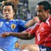 Cupa Kirin: Japonia - Chile 4-0